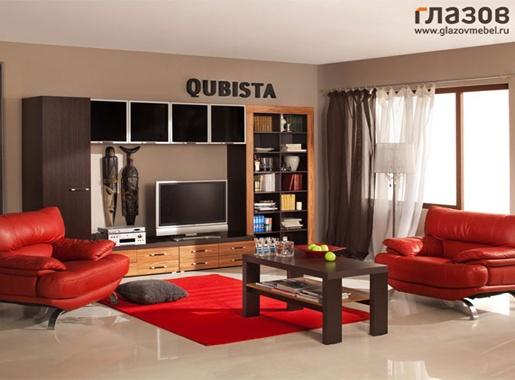 Гостиная Qubista