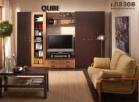 Гостиная Qubista Image 1