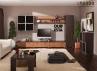 Гостиная Qubista Image 2