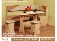 Кухонный уголок Image 1