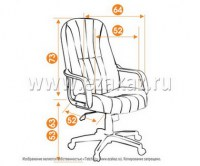 Кресло СН767 Image 2