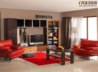 Гостиная Qubista Image 0